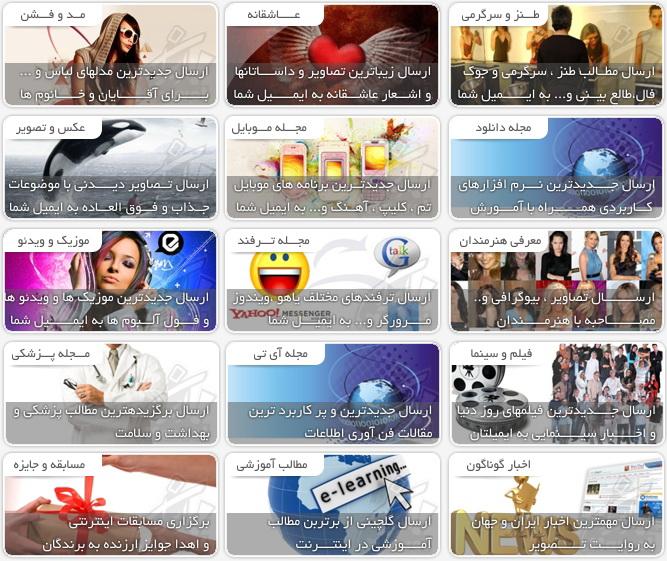 عـ ـکـ ـسـ ـایـ ـی ♥♥که به ♥♥عـمرت ندیدی  http://djhamid.rozblog.com